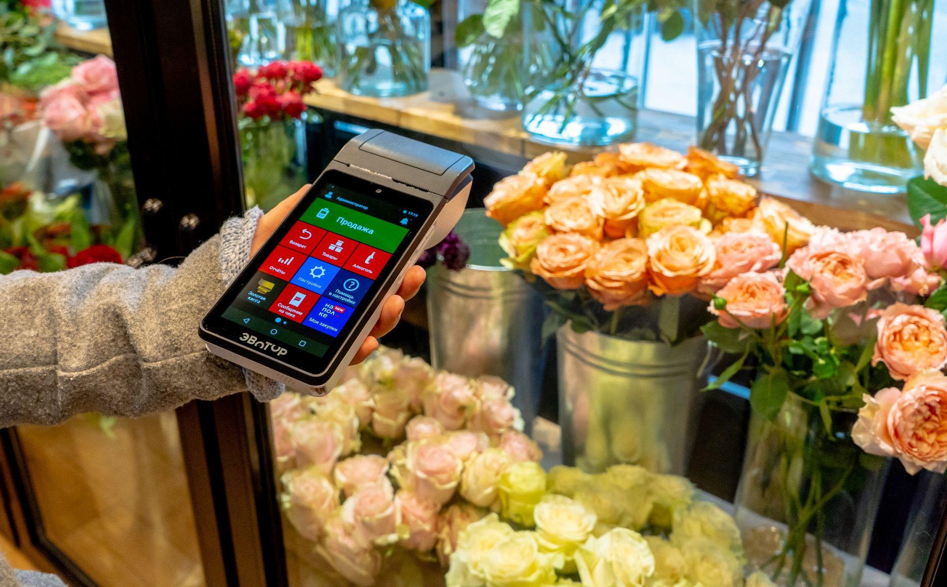 Лучшие онлайн-кассы для цветочного магазина